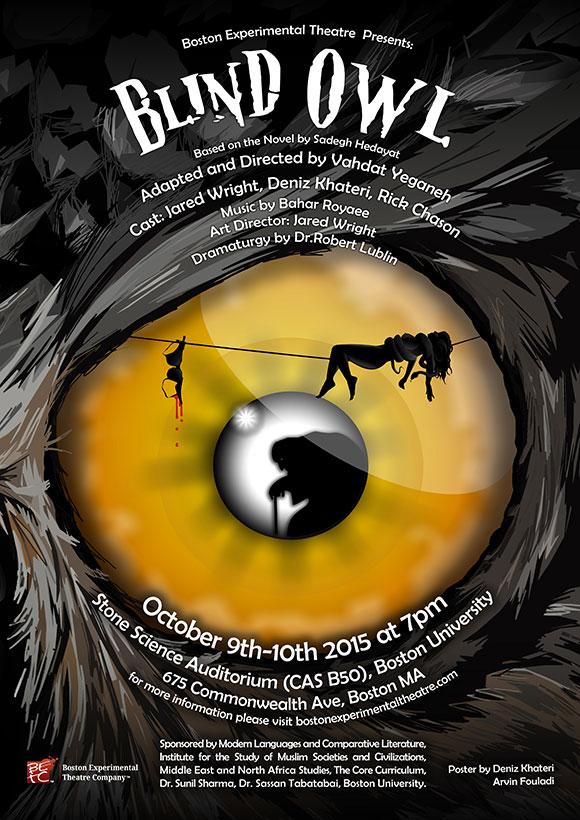 Blind-Owl-Poster